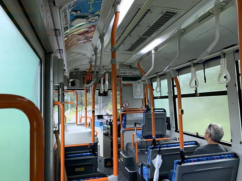 Tsuwano city bus