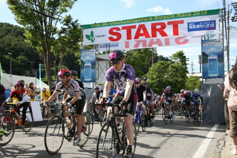 Start line at the Tour de Utsukushigahara