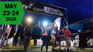 Utsukushigahara Trail Race