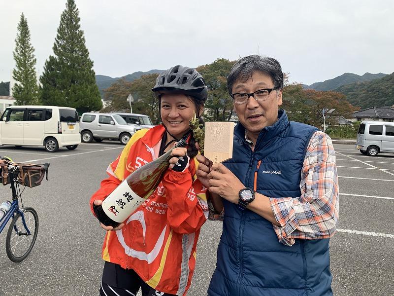 Yoshika mayor