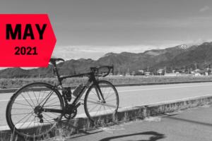 Alps Azumino Century Ride (Midori)