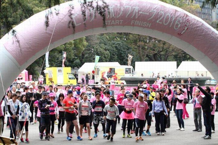 Start line at Pink Ribbon Walk in Tokyo, Japan