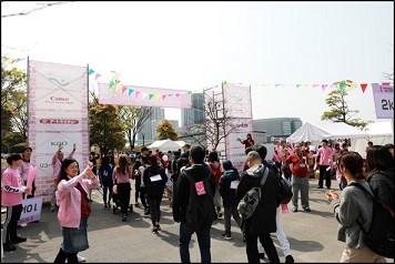 Pink Ribbon Walk 7