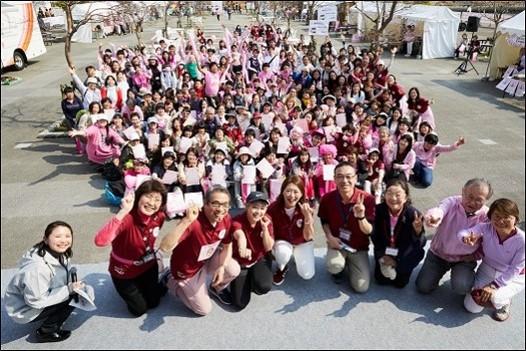 Pink Ribbon Walk 9