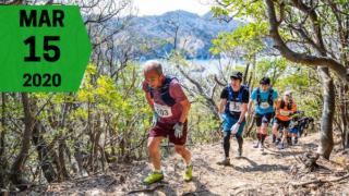 Minami Izu Trail Race