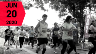 52nd Nagoya Smile Marathon