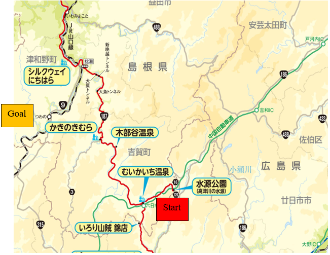 iwa iwa ride map