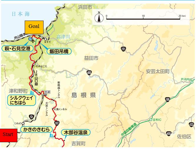 iwa iwa ride map