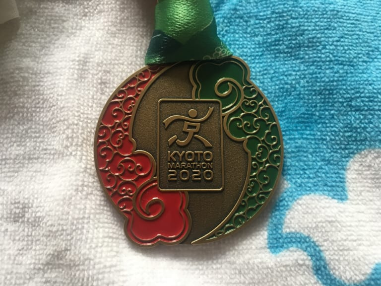 2020 Kyoto Marathon medal