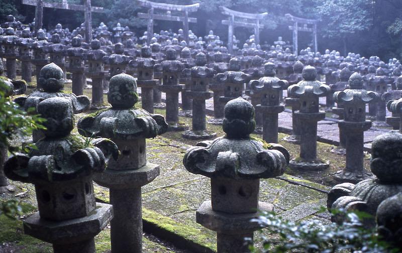 Hagi shrine
