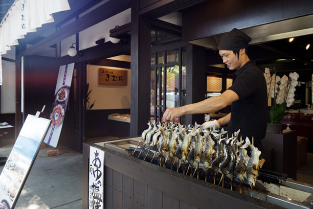 Kimuras entrance
