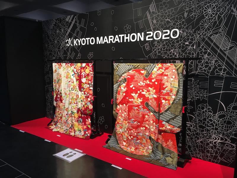2020 Kyoto Marathon expo