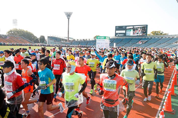 Kyoto Marathon runners