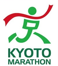 Kyoto Marathon logo