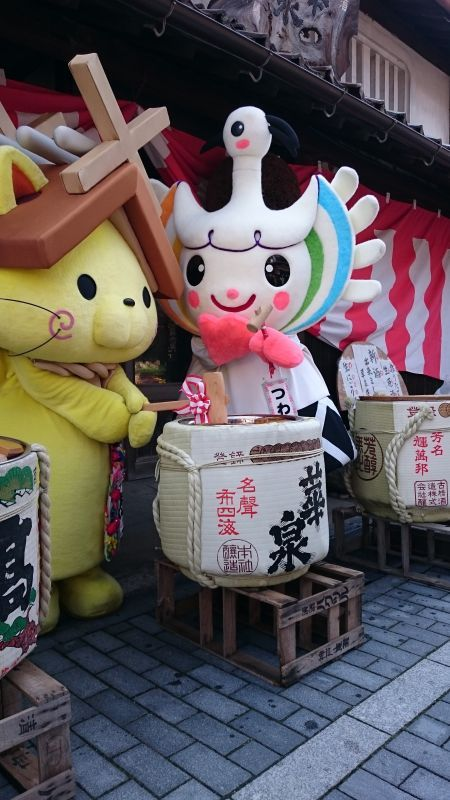 kasen nihonshu entrance