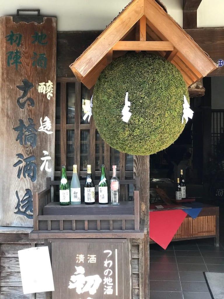 front of sake brewery