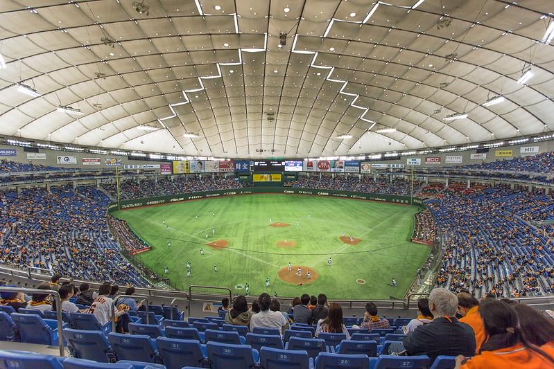 Yomiuri Giants game at Tokyo Dome