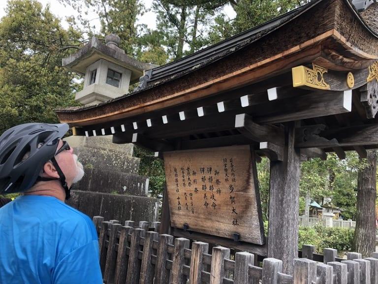 Hikone Cycling (1)