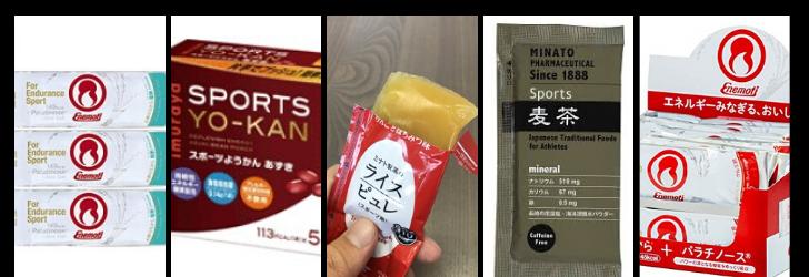 Varieties of Japan's sports gels, blocks, and powders