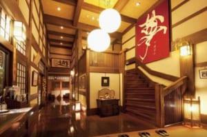 Naraya Ryokan lobby interior (source: Japanican)