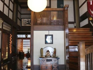 Naraya Ryokan entrance (source: Scoutski)