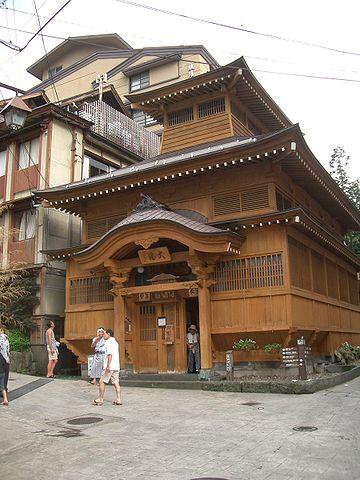 Nozawa Onsen O-yu (source: Wiki)