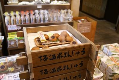 Onsen manju steamed snacks in Japan (source: Flickr)