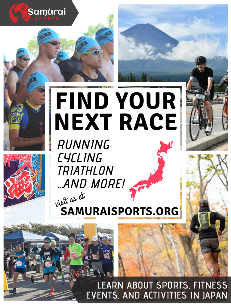Register for races in English