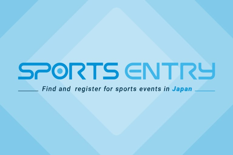 Register using Sports Entry in English