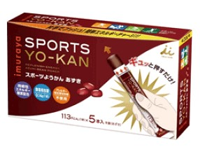 What S Your Flavor Reviewing Japanese Sports Nutrition Samurai Sports