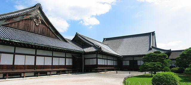 Nijo Castle exterior in Kyoto