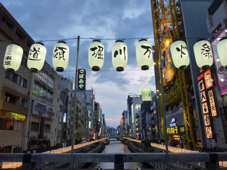 Dotonbori in Osaka at dusk