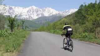 Gone Riding: Nagano Strong