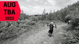 Akagi Forest Trail Race