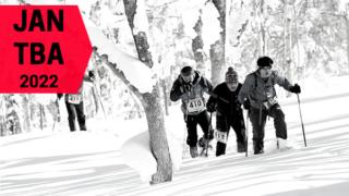 Snow Endurance Festival
