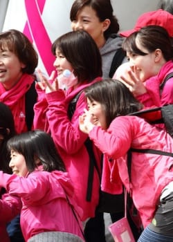 pink ribbon walk event landing