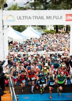 Ultra Trail Mount Fuji