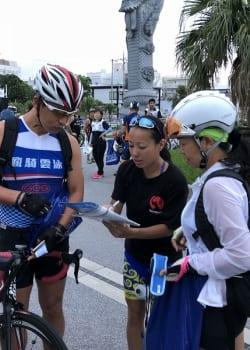 Triathletes before a triathlon in Japan